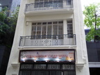 Wanchai, Shop House on 18 Ship Street