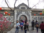 Beijing, Prince Gong's Mansion