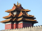 Beijing, Forbidden City, East Gate and Walls